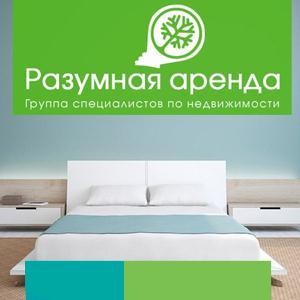 Аренда квартир и офисов Новоорска
