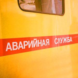 Аварийные службы Новоорска