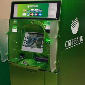 Банкоматы Новоорска
