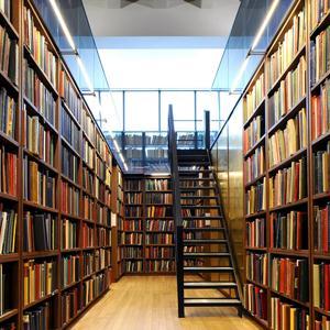 Библиотеки Новоорска