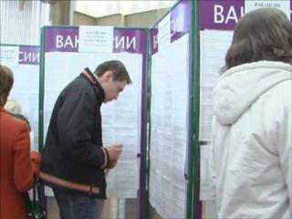 Центры занятости Новоорска