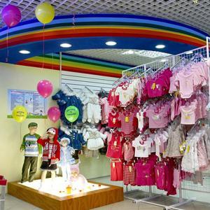 Детские магазины Новоорска