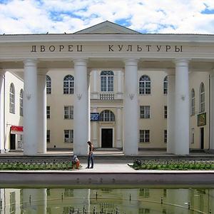 Дворцы и дома культуры Новоорска