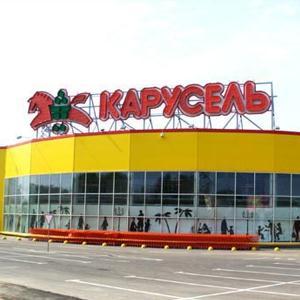 Гипермаркеты Новоорска