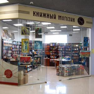 Книжные магазины Новоорска