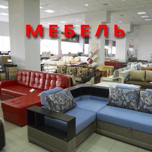 Магазины мебели Новоорска
