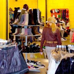 Магазины одежды и обуви Новоорска