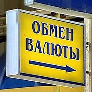 Обмен валют Новоорска