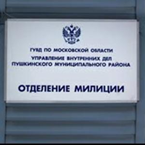 Отделения полиции Новоорска