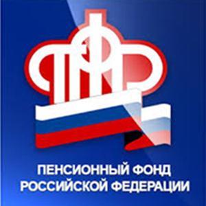 Пенсионные фонды Новоорска