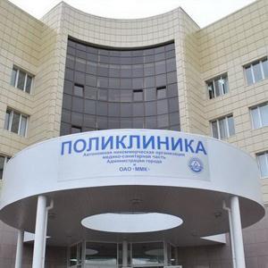 Поликлиники Новоорска