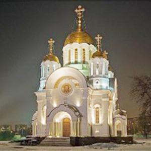 Религиозные учреждения Новоорска