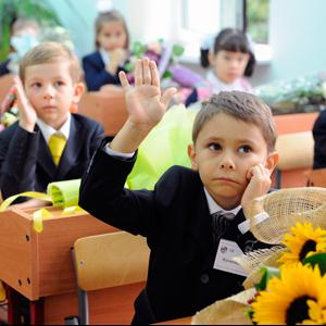 Школы Новоорска