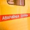 Аварийные службы в Новоорске