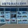 Автомагазины в Новоорске