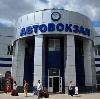 Автовокзалы в Новоорске