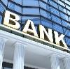 Банки в Новоорске