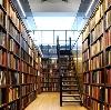 Библиотеки в Новоорске