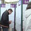 Центры занятости в Новоорске
