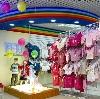 Детские магазины в Новоорске