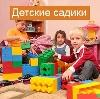 Детские сады в Новоорске