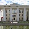 Дворцы и дома культуры в Новоорске