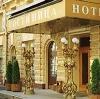 Гостиницы в Новоорске