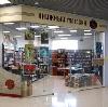 Книжные магазины в Новоорске