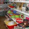Магазины хозтоваров в Новоорске
