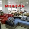 Магазины мебели в Новоорске