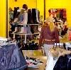 Магазины одежды и обуви в Новоорске