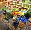 Магазины продуктов в Новоорске