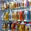 Парфюмерные магазины в Новоорске