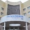 Поликлиники в Новоорске