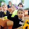 Школы в Новоорске