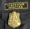 Судебные приставы в Новоорске