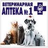 Ветеринарные аптеки в Новоорске