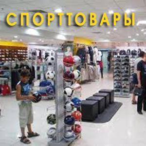 Спортивные магазины Новоорска