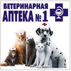 Ветеринарные аптеки Новоорска