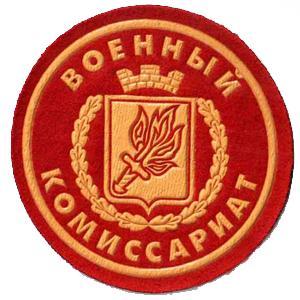 Военкоматы, комиссариаты Новоорска